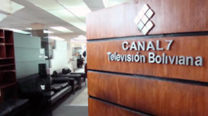 canal-7